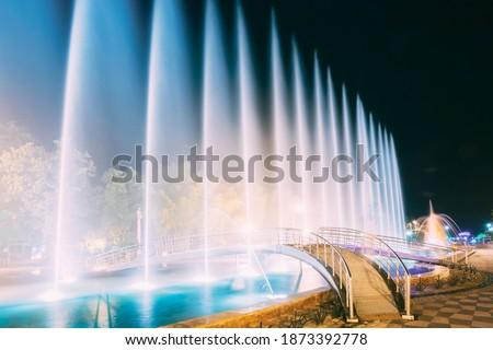 Batumi, Adjara, Georgia. Singing And Dancing Fountains Is Local Landmark At Boulevard Fountains. Night Illuminations. Royalty-Free Stock Photo #1873392778