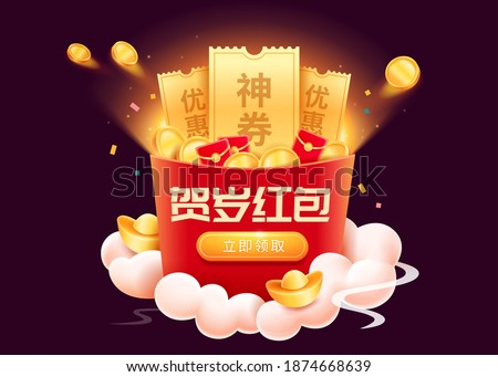 Gold coupons and coins popping from red envelope. Template for Chinese new year special offer. Translation: Great discount, Luck red envelope, Click now