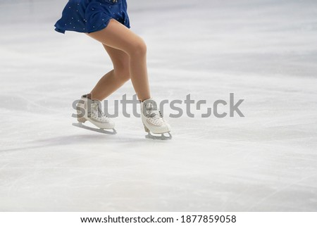 Ice Skating shoes white color on freeze ice  skate field