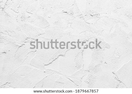 White wall texture rough background abstract concrete floor. The wall panel has a beautiful pattern that is empty.