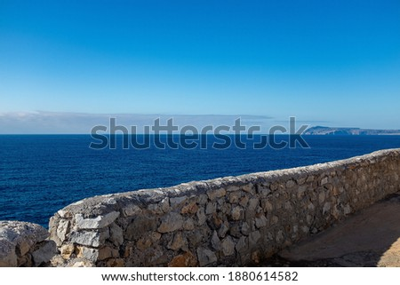 Cape Tainaron, Peloponesse, Greece - December 227, 2017: The view from Cape Tainaron #1880614582
