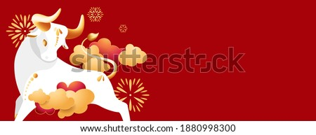 Chinese New 2021 Year of Calf. Metal bull with golden horns and hooves. Sign of coming year - big white Ox. Zodiac symbol of oriental new year with copy space. Vector stock illustration. Web template. Royalty-Free Stock Photo #1880998300