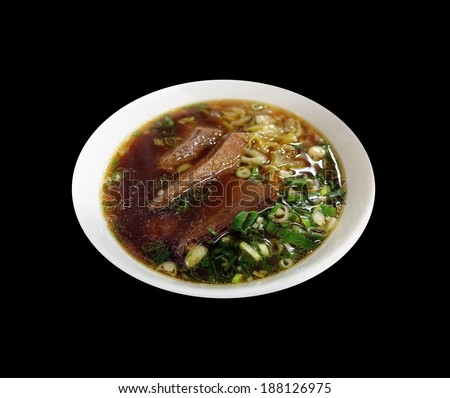 Braised beef in broth with noodles and chives is a popular dish in Taiwan #188126975