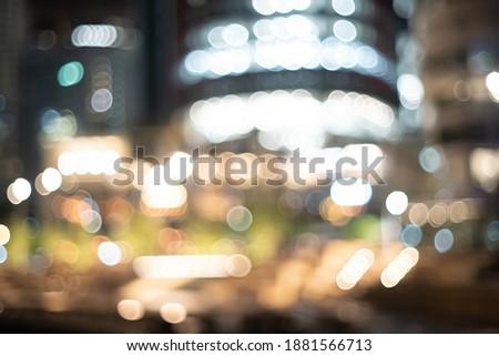Barangaroo Sydney Landscape Bokeh Night Light Royalty-Free Stock Photo #1881566713