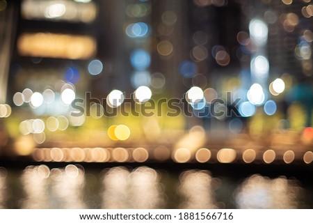 Barangaroo Sydney Landscape Bokeh Night Light Royalty-Free Stock Photo #1881566716