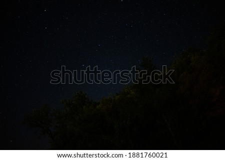 Tzoumerka, Epirus, Greece - September 01, 2018: Night full of stars #1881760021
