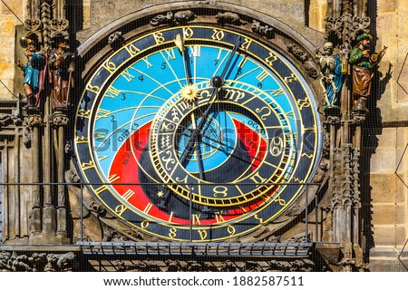 Prague Astronomical Clock, or Prague Orloj (Czech: Prazsky Orloj), medieval astronomical clock located in Prague, Czech Republic. First installed in 1410. 3rd-oldest astronomical clock in the world Royalty-Free Stock Photo #1882587511