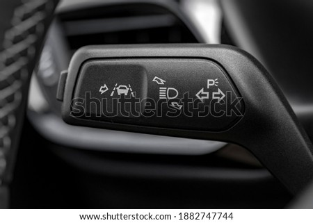 Detail of lane keeping assist system switch button Royalty-Free Stock Photo #1882747744