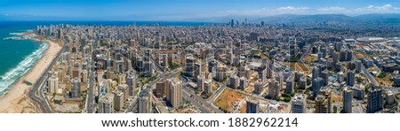 An aerial panorama of the Beirut area Royalty-Free Stock Photo #1882962214