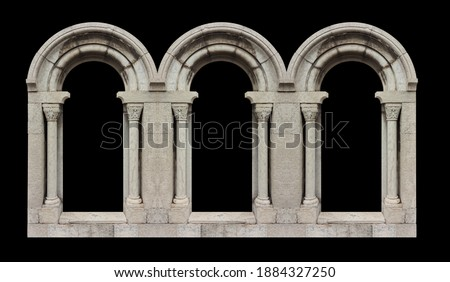 On the streets in Catalonia, public places. Elements of architectural decorations of buildings, doorways and arches, plaster moldings, plaster patterns.  Royalty-Free Stock Photo #1884327250
