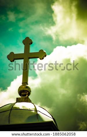 the Majestic Cross standing over the Serbian orthodox church of Botswana
