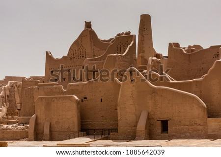 The Historic Diriyah Fort, Riyadh, Saudi Arabia Royalty-Free Stock Photo #1885642039