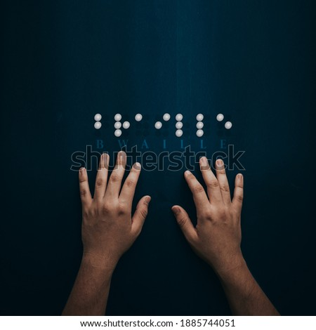 World Braille Day, (January 4) with text made by braille alphabet, blind day, world blind day, educational day Royalty-Free Stock Photo #1885744051