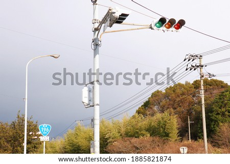 Common bulb-type automobile traffic signals and national road signs in Japan. Translation: national highway, Imabari City, Kikuma Town, species.