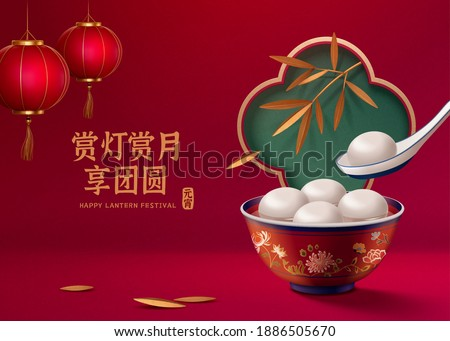 3d lantern festival poster of rice balls in red porcelain bowl with floral patterns, decorated with window frame and bamboo. Translation: Enjoying lantern and moon scene with family Royalty-Free Stock Photo #1886505670