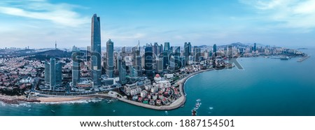 Aerial photography of Qingdao urban landscape at night