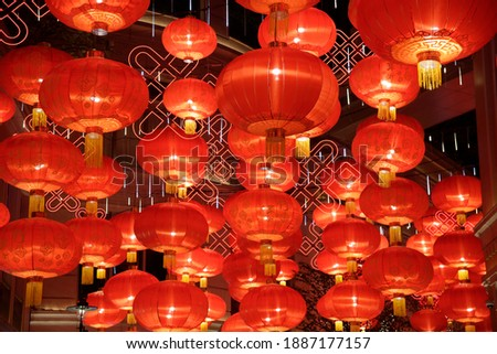 Festive lanterns for Chinese New Year celebration. Decoration, illumination, lighting and bright symbol of holiday event. Royalty-Free Stock Photo #1887177157