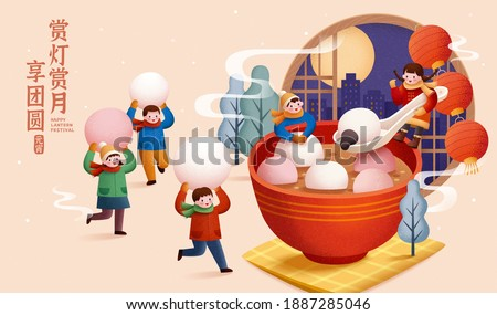 Cute Asian children playing around a huge bowl of glutinous sweet rice balls. Translation: Lantern festival, Enjoying the lantern and moon scene with family Royalty-Free Stock Photo #1887285046