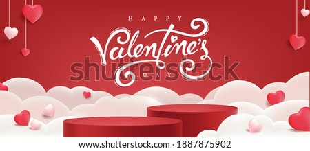 Valentines day background with product display and Heart Shaped Balloons.   Royalty-Free Stock Photo #1887875902