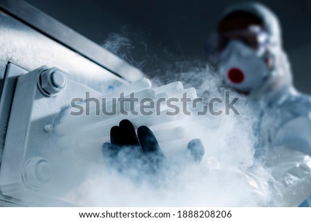 Dry ice in production ( the solid form of carbon dioxide) Royalty-Free Stock Photo #1888208206