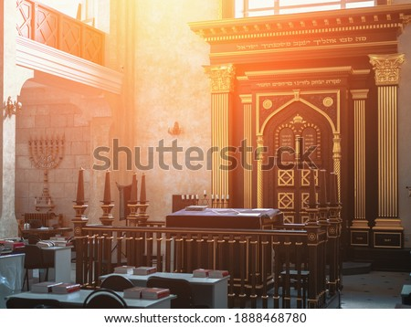Synagogue is main institution of Jewish religion, space serving as place of public worship and center of religious life of community Royalty-Free Stock Photo #1888468780
