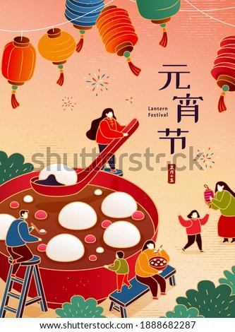 Yuanxiao festival poster. Faceless Asian people enjoying glutinous rice balls with lanterns hanging above. Translation: CNY Lantern Festival, 15th January Royalty-Free Stock Photo #1888682287