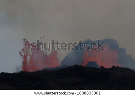 Aerial view of the eruption of the volcano Kilauea on Hawaii, in the picture Fissure7,  the enormous heat in the air.