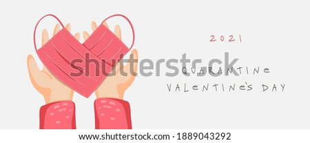 Valentine's day banner with medical masks, heart, hands. Quarantine Valentine's day, vector EPS 10 Royalty-Free Stock Photo #1889043292