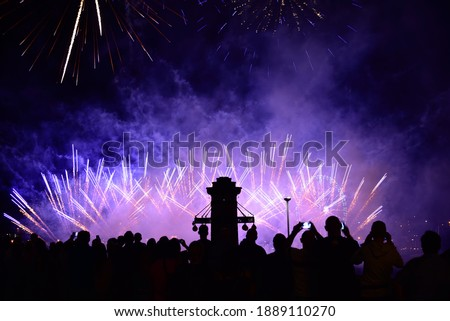 Fireworks show on the occasion of the Sea Days in Szczecin. View from Haken's terraces. Royalty-Free Stock Photo #1889110270
