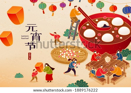 Faceless miniature Asian people enjoying sweet rice balls around a huge bowl and lanterns. Translation: CNY Yuanxiao Festival, 15th January Royalty-Free Stock Photo #1889176222
