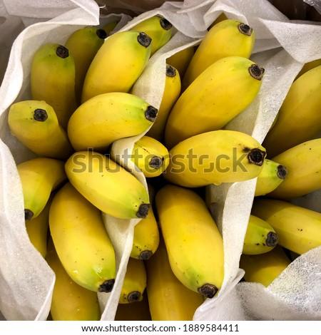 Macro photo bananas.  #1889584411