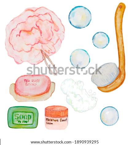 Watercolor bath sponges and bubbles elements, watercolor elements, watercolor shower bath, pink and green soap, massage brush, hygiene clip art
