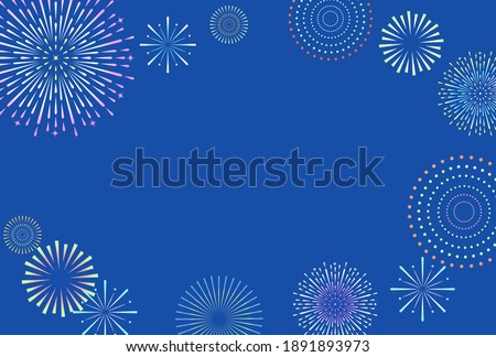 Clip art of fireworks frame.