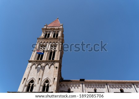 A beautiful shot of Split, Croatia #1892085706