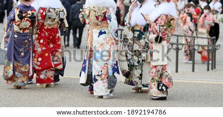 Japanese young girls in Kimono (furisode) Royalty-Free Stock Photo #1892194786