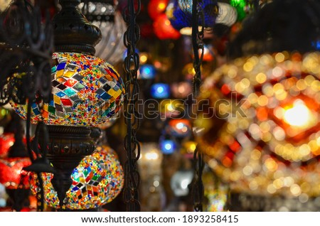 Istanbul, Turkey - November 28, 2012: Lights in Kapalıçarşı Mercan Kapısı Royalty-Free Stock Photo #1893258415