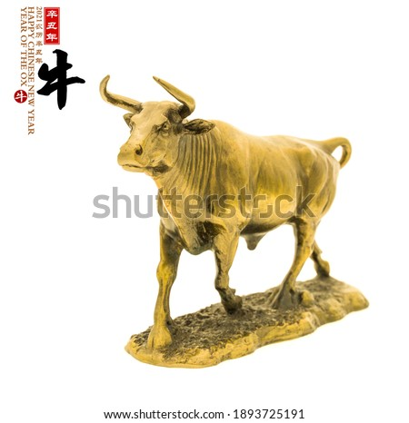 "Tradition Chinese golden statue ox,2021 is year of the ox,Chinese characters translation: ""ox"".leftside chinese wording and seal mean:Chinese calendar for the year."