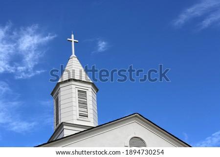 Church Steeple at Glendale United Methodist Church, Nashville, Tenn. Royalty-Free Stock Photo #1894730254