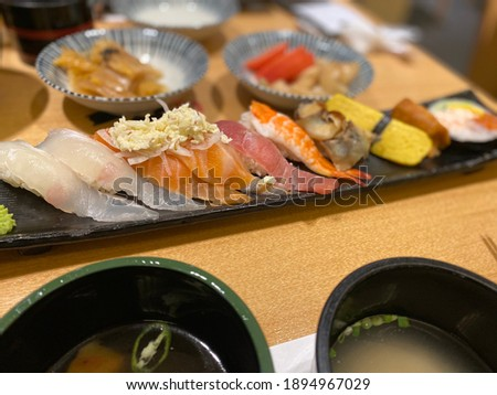 this is a picture of sushi