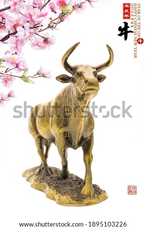 "Tradition Chinese golden statue ox,2021 is year of the ox,Chinese characters translation: ""ox"".rightside chinese wording and seal mean:Chinese calendar for the year."