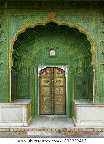 Pritam Chowk Doorway to 'The Court of the Beloved' in the City Palace in Jaipur, Rajasthan in western India.  Royalty-Free Stock Photo #1896239413