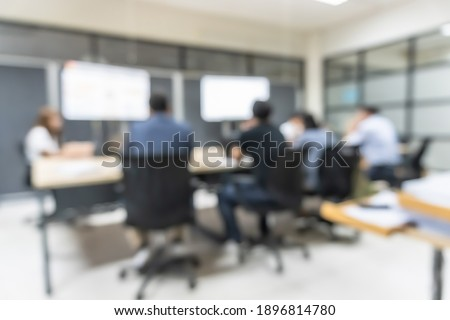 Blur office meeting blurred background with business people working group in boardroom discussion for teamwork brainstorming, executive seminar or professional training in small startup enterprise Royalty-Free Stock Photo #1896814780