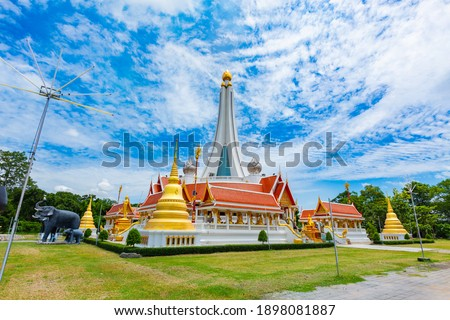 Pathumtharam Temple Phra Maha Chedi Sri Chai Nat is the largest chedi of Chainat Province, Thailand.