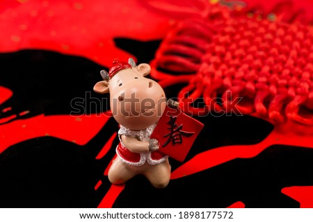 Spring Festival materials for the Year of the Ox(Translation:Good luck, good luck, happiness, spring)