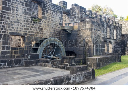 The historical ruins of Balaclava, Mauritius, Indian Ocean, Africa Royalty-Free Stock Photo #1899574984