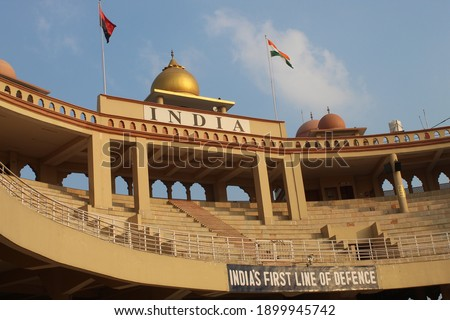 this is a picture of Wagah border