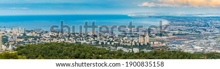The Cityscape Of Haifa City And Metropolitan Area Panoramic View, Industrial Zone of Haifa, Aerial View,  Israel Royalty-Free Stock Photo #1900835158