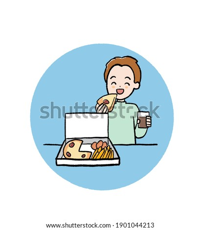 Clip art of a man eating a pizza set for one person.