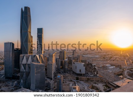Riyadh Saudi Capital with it's Financial District that has the PIF Tower HQ Royalty-Free Stock Photo #1901809342