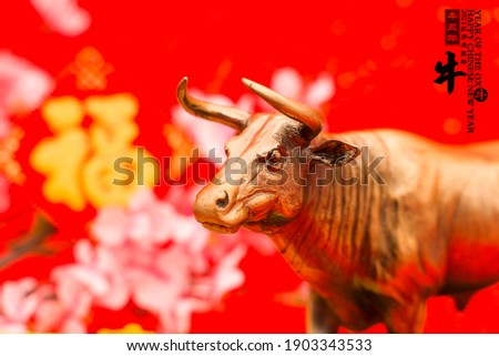 Tradition Chinese 2021 is year of the ox,leftside chinese wording and seal mean:Chinese calendar for the year of ox.rightside translation:good bless for new year.
